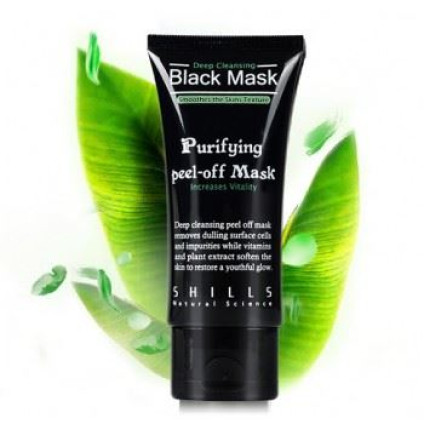 Black Mask Purifying Peel-Off Mask 50 ml